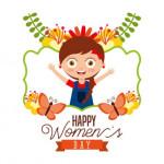 Акция к Международному женскому дню!