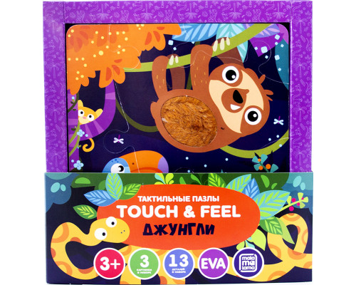Touch and feel Джунгли Тактильные пазлы