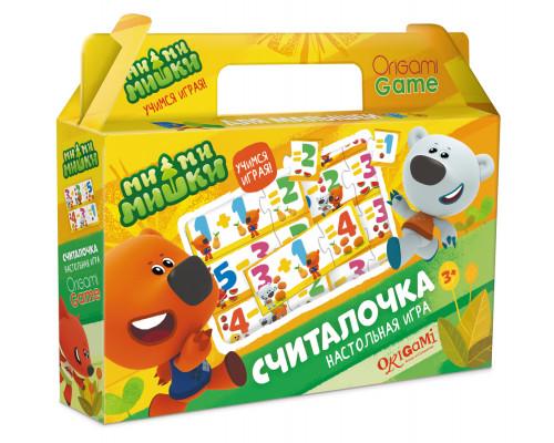 Настольная игра чемоданчик МиМиМишки Считалочка