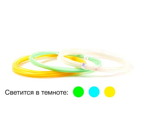 Светящийся пластик для 3D ручек ABS 3 цвета по 10 м.