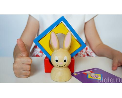 Логическая игра Застенчивый кролик