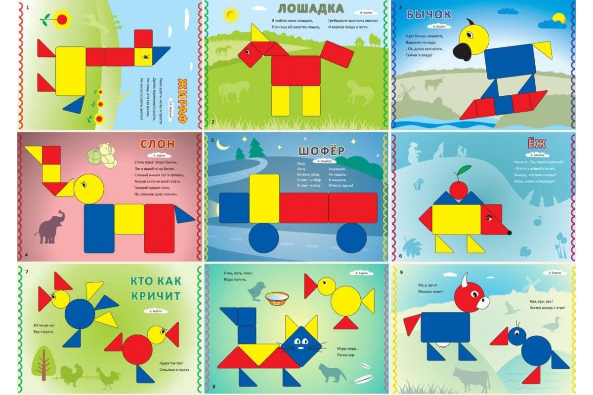 приглашаем вас картинки блоками дьенеша представлен большим разнообразием