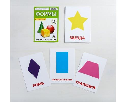 Карточки Домана Формы для самых маленьких