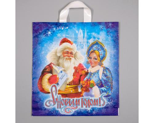 Пакет Новогоднее послание 40 х 42 см