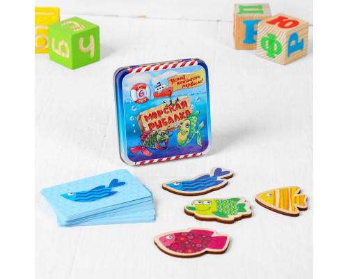 Игра настольная карточная Морская Рыбалка
